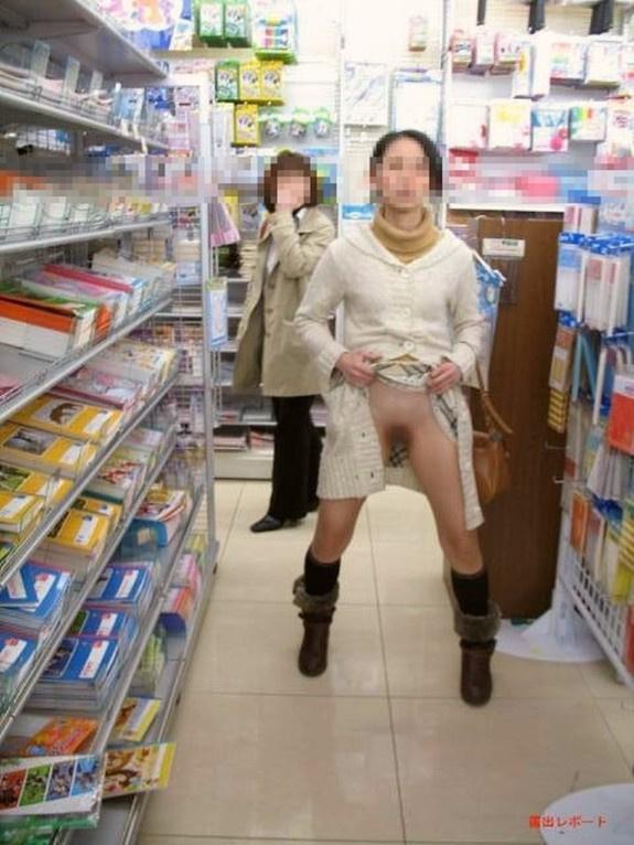 Japanese milf show herself in public n°22